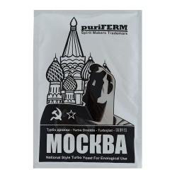 Drożdże gorzelnicze MOSKVA